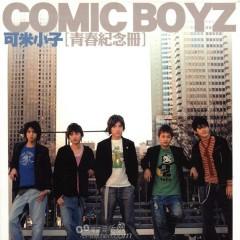 青春纪念册/ Cuốn Sổ Kỉ Niệm Thanh Xuân - Comic Boyz