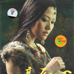 高原之心/ The Heart Of Highland - Đàm Duy Duy