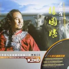 狼图腾/ Lang Đồ Đằng (CD1)
