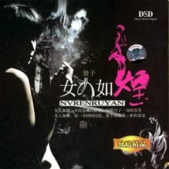 女人如烟/ Phụ Nữ Như Khói - Hinh Dư