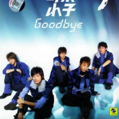 Goodbye - Comic Boyz