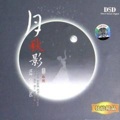 月秋影/ Bóng Trăng Thu