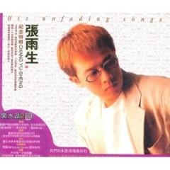 纪念特辑/ Đĩa Kỉ Niệm (CD2)