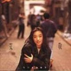 艳粉街的故事/ Câu Chuyện Phố Diễm Phấn