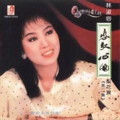 恋歌心曲/ Tình Ca Trong Tim (CD2) - Lâm Thục Dung