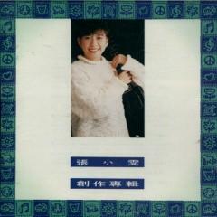 创作专辑/ Album Sáng Tác - Trương Tiểu Văn