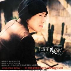 男人的好(新歌+精选)/ Cái Tốt Của Đàn Ông (Nhạc Mới + Tuyển Chọn)(CD2) - Trương Vũ
