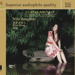 尼罗河女儿/ Nile Daughter - Châu Hồng