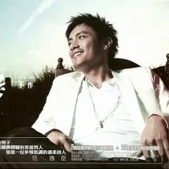 无乐不作/ Không Vui Không Làm Việc (CD2) - Phạm Dật Thần