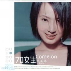 Come On 70女生郑新玮/ Come On 70 Nữ Sinh Trịnh Tân Vĩ