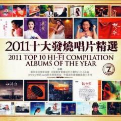 2011十大发烧唱片精选/ 2011 TOP 10 HI-FI Compilation Albums Of The Year (CD1)