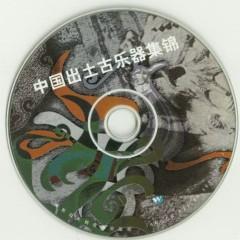 中国出土古乐器集锦/ Các Loại Nhạc Cụ Cổ Trung Quốc - Various Artists