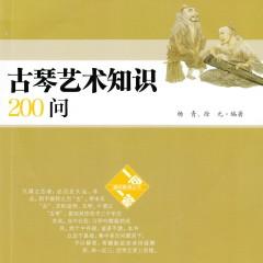 古琴艺术知识200问/ Tri Thức Nghệ Thuật Cổ Cầm 200 Câu (CD2) - Various Artists