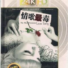 心酸浪漫之最毒情歌/ Lãng Mạn Chua Lòng - Tình Ca Độc Nhất (CD4)