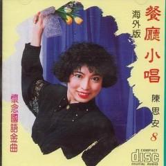 餐厅小唱Vol.8/ Hát Nhỏ Nhà Hàng Vol.8 - Trần Tư An