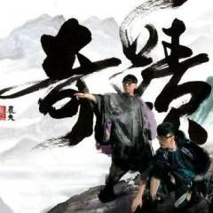 奇迹/ Miracle (CD1)