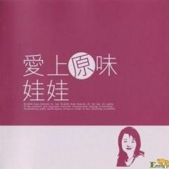 爱上原味/ Yêu Mùi Vị Nguyên Chất (CD2) - Búp Bê