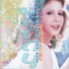 甄妮经典金曲21首/ 21 Bài Nhạc Vàng Kinh Điển Của Chân Ni (CD1) - Chân Ni