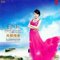 天籁传奇/ Thiên Trúc Truyền Kỳ - Cung Nguyệt