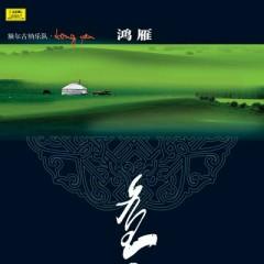 鸿雁/ Hồng Nhạn
