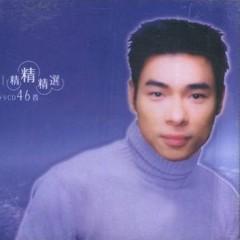 精精精选/ Tuyển Tuyển Tuyển Chọn (CD2) - Hứa Chí An