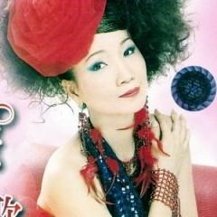 千娇百媚/ Thiên Kiêu Bách Mi - Lưu Thu Nghi