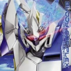 Buddy Complex Original Soundtrack CD2 No.1 - Katou Tatsuya