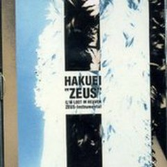 Zeus Lost In Heaven - HAKUEI