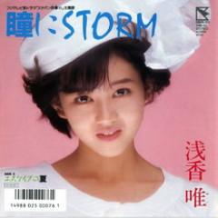 瞳にSTORM (Hitomi ni STORM) - Yui Asaka