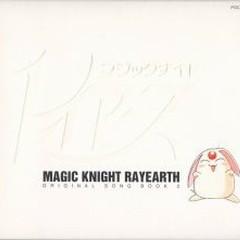 Magic Knight Rayearth Original Song Book 2