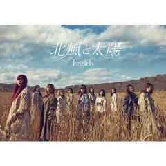 Kitakaze to Taiyo - E-Girls