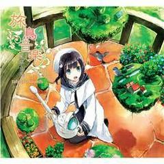 旅鳥音楽 (Tabi Dori Ongaku) - Hoshineko Sounds