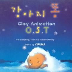 Doggy Poo's OST Part.2 - Yiruma
