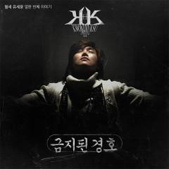 Waseda Yoo Se Yoon Eleventh Story (Single)