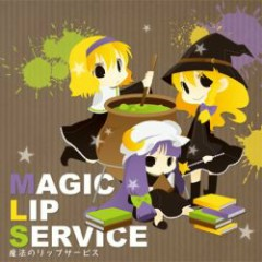 Mahou no Lip Service