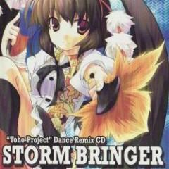 STORM BRINGER - Prismatica Material Records