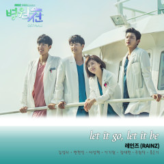 Hospital Ship OST Part.1 - Rainz