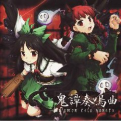 Haidansou Kekkai: Kitan Soumeikyoku ~ Demon tale sonata - dBu music