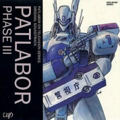 PATLABOR PHASE III