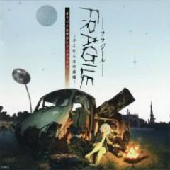 FRAGILE ~Sayonara Tsuki no Haikyo~ Original Soundtrack PLUS CD2 - Riei Saito