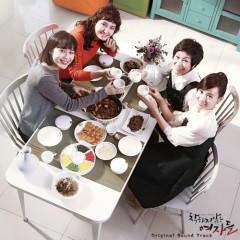 Unkind Women OST