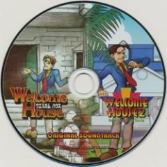 GUST 20th ANNIVERSARY CD BOX CD38