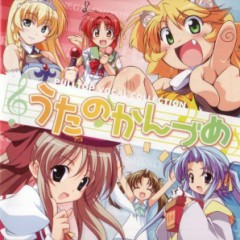 PULLTOP VOCAL COLLECTION - Uta no Kanzume CD1