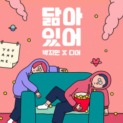 Look Alike (Single) - Park Ji Min, D.ear