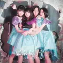Last Romance - Tokyo Girls 'Style