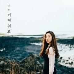 Any Top (Single) - Sohyun