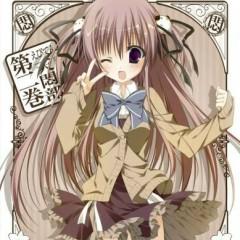 Ebiten Vol.2 Karaoke Taikai CD Sono 2