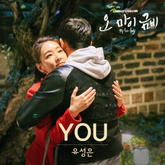 Oh My Geum Bi OST Part.3 - Yoo Seung Eun