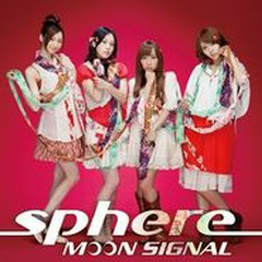 Moon Signal - Sphere