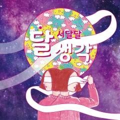 Moon Think (EP)